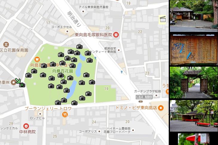 170923_photomap.jpg