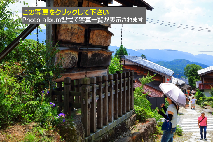 Magome.png