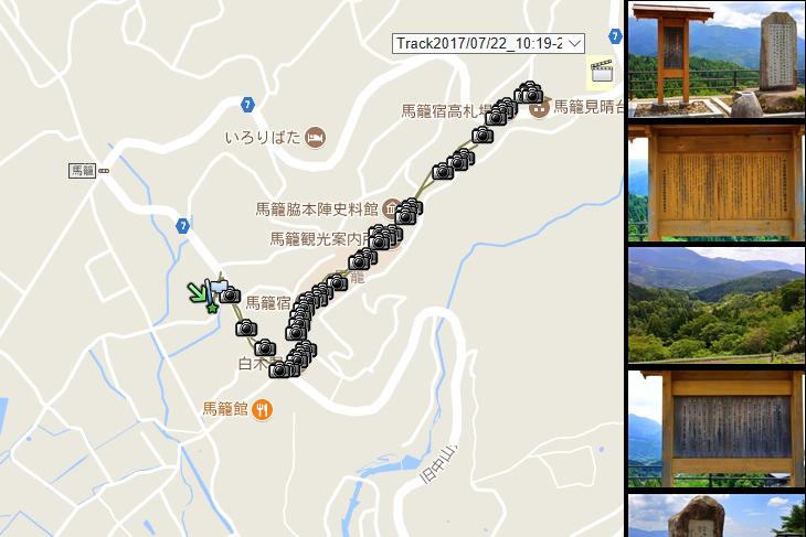 magome_photomap.jpg