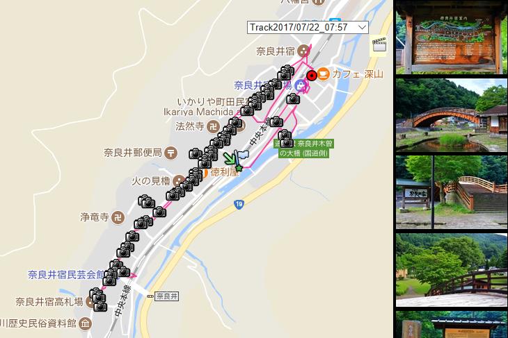 narai_photomap.jpg