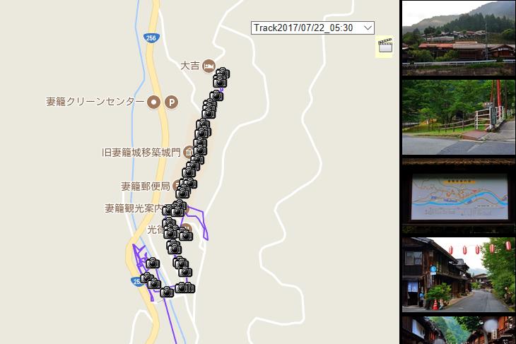 tumago_photomap.jpg