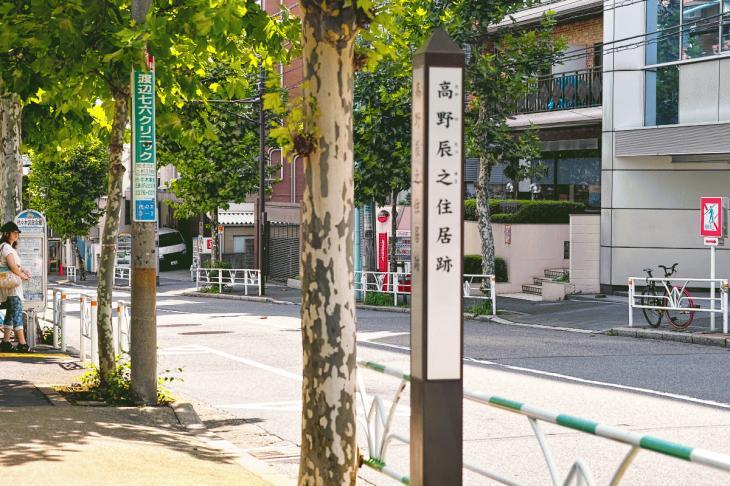 kohonegawa-01.jpg