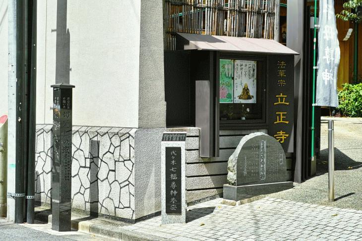 kohonegawa-1-2.jpg