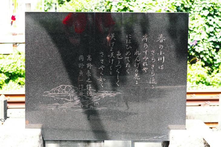 kohonegawa-29.jpg