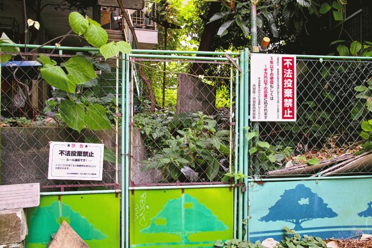 kohonegawa-5-2.jpg