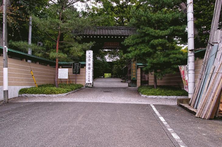 kuhonbutugawa-21.jpg