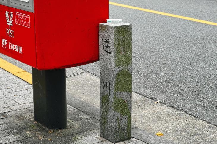 kuhonbutugawa-9.jpg