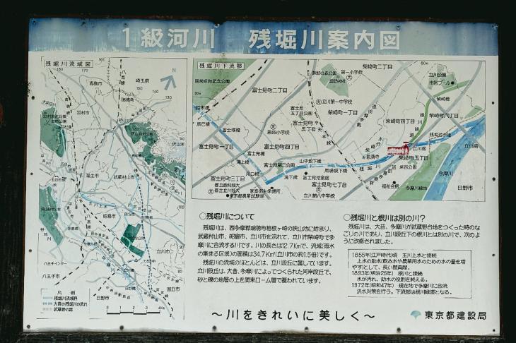 negawa-6.jpg