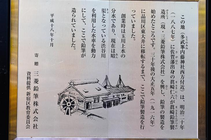 shibuyagawa_genryu-26.jpg