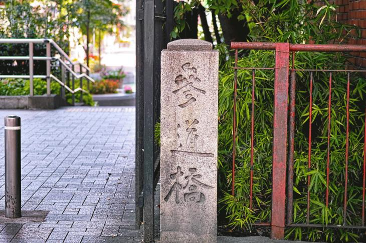 shibuyagawa_genryu-63.jpg