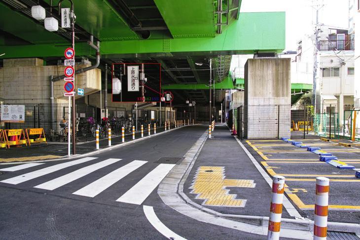 udagawa_genryu-40.jpg
