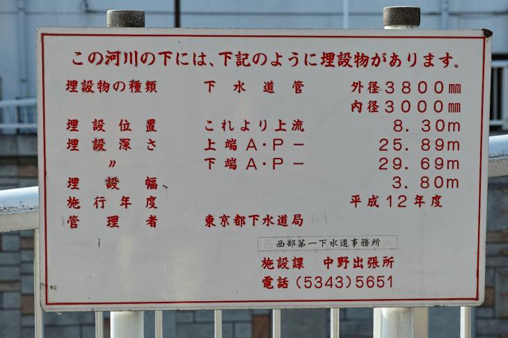 kandagawa-109.jpg