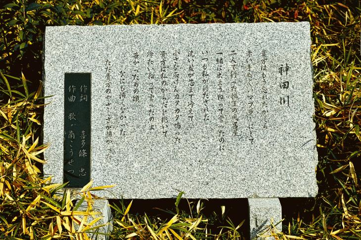 kandagawa-114.jpg