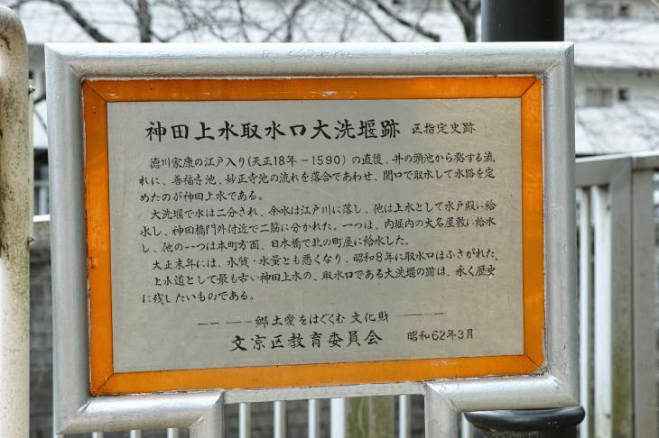 kandagawa-145.jpg