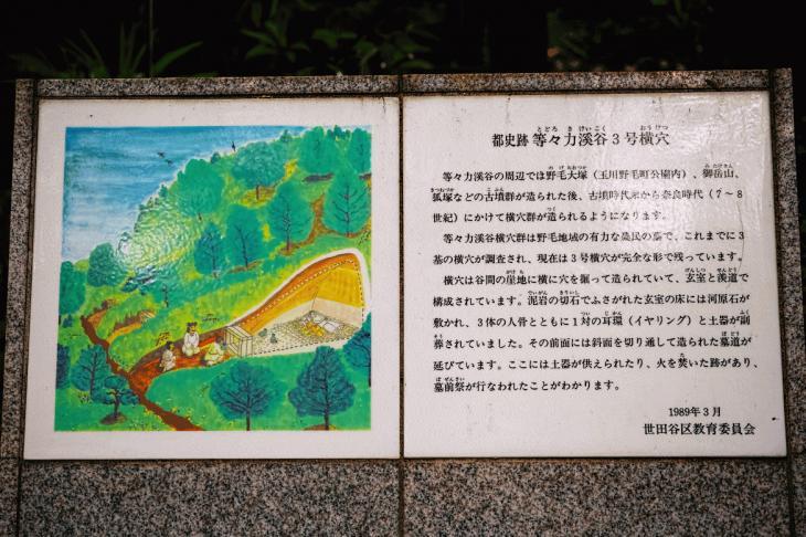 todoroki_k13-6.jpg