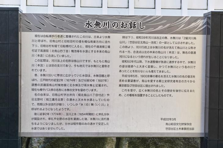 151226mizunasigawa-51.jpg