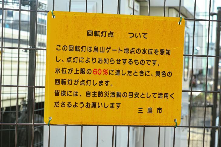 151226mizunasigawa-53.jpg