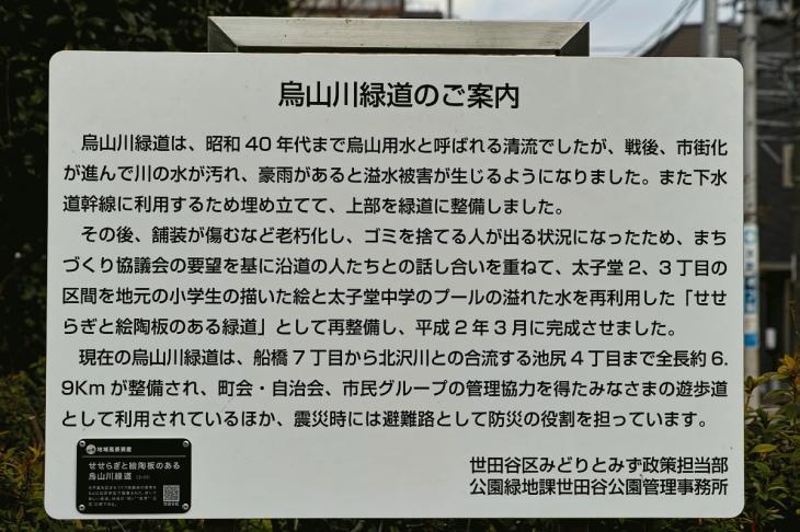 160206karasuyamagawa-87.jpg
