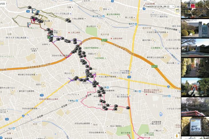karasuyamagawa-1photodata.jpg