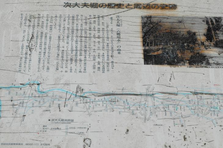 160320marukogawa-8.jpg