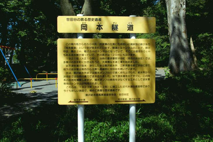 marukogawa1-8.jpg