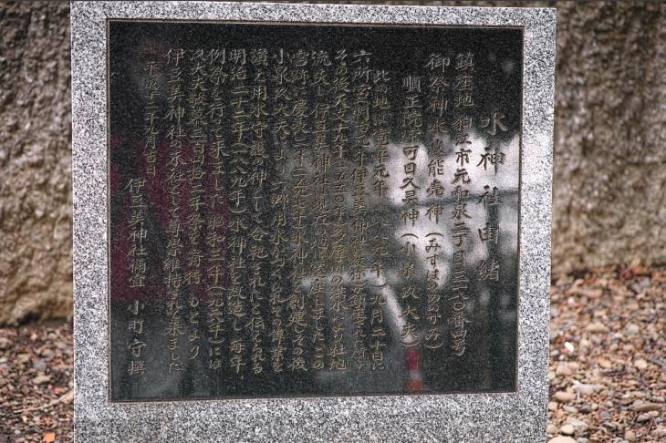 rokugoyosui-2.jpg