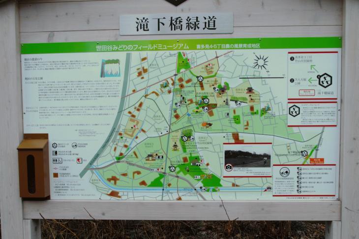 rokugoyosui-32.jpg