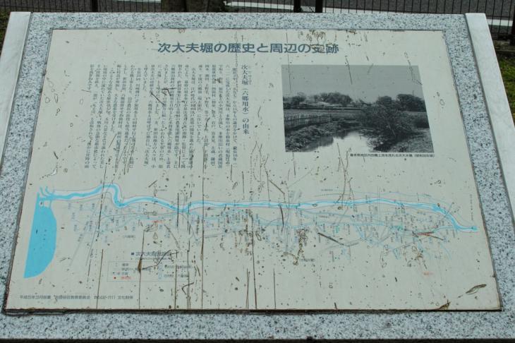 rokugoyosui-35.jpg