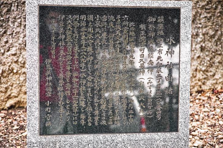 rokugoyosui-4-3.jpg