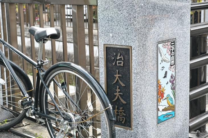 160320marukogawa-57.jpg