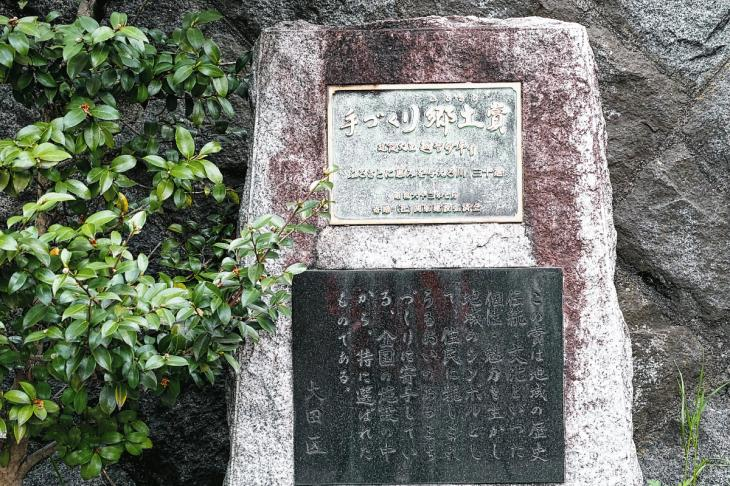 160409rokugoyosui-2.jpg
