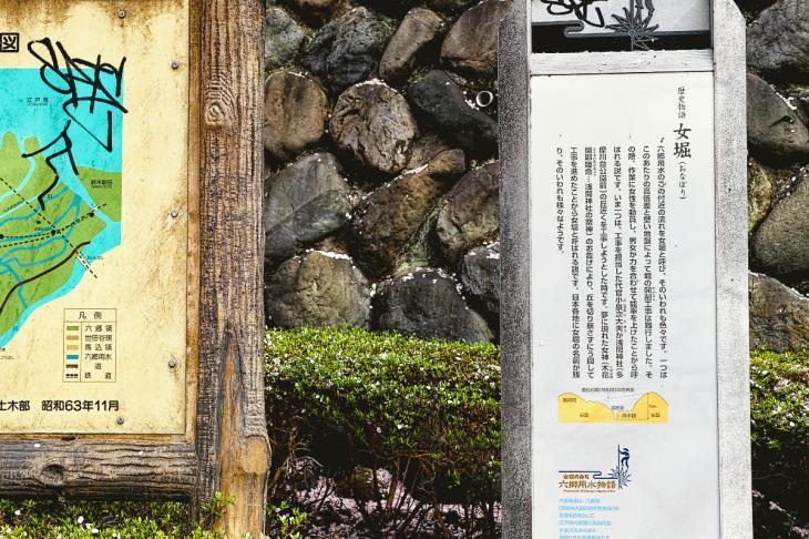160409rokugoyosui-26.jpg