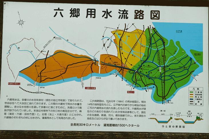 160409rokugoyosui-3.jpg