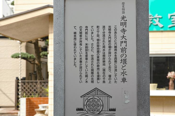 160409rokugoyosui-34.jpg
