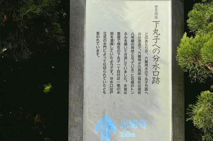 160409rokugoyosui-36.jpg