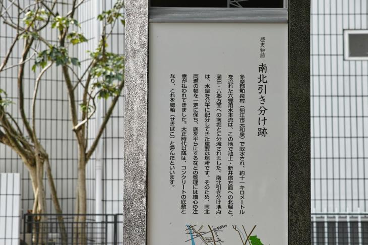 160409rokugoyosui-42.jpg