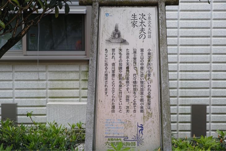 160409rokugoyosui-48.jpg
