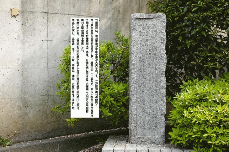 160409rokugoyosui-50.jpg