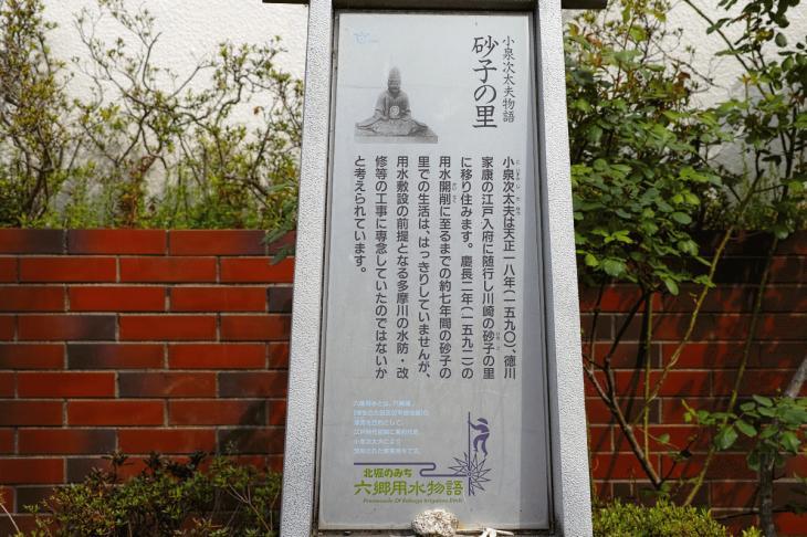 160409rokugoyosui-53.jpg