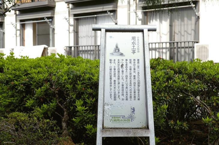160409rokugoyosui-59.jpg