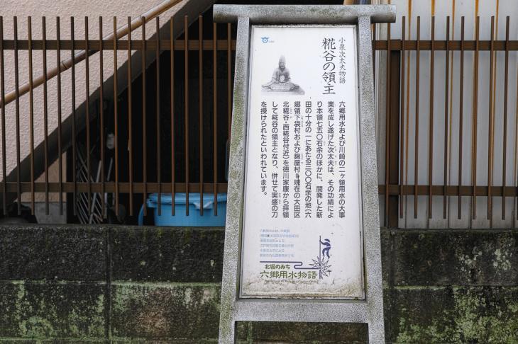 160409rokugoyosui-62.jpg