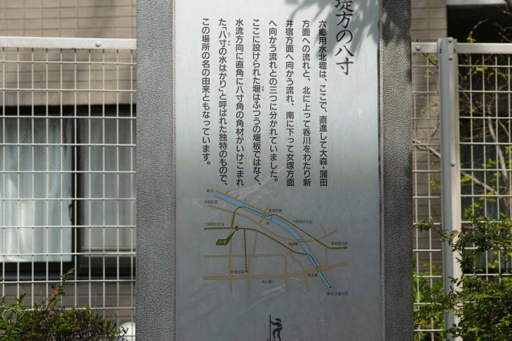 160409rokugoyosui-72.jpg