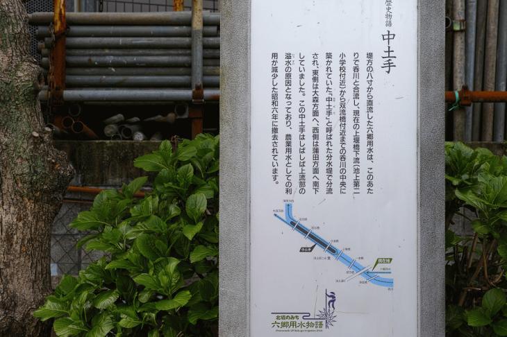 160409rokugoyosui-75.jpg