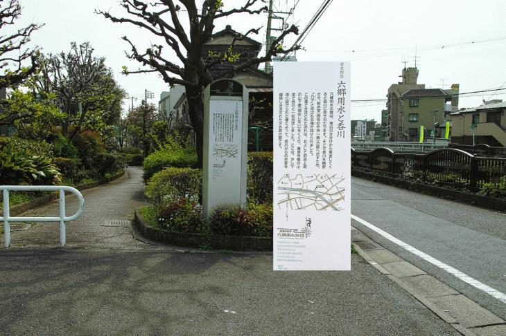 160409rokugoyosui-77.jpg