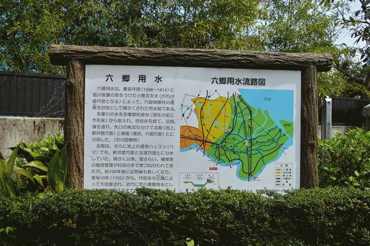 160409rokugoyosui-79.jpg