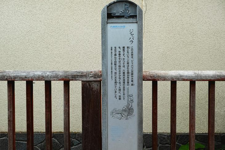 160409rokugoyosui-9.jpg