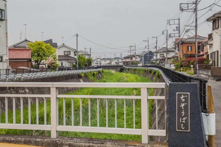 zanborigawa-24.jpg
