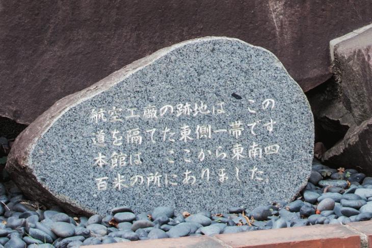 zanborigawa2-16.jpg