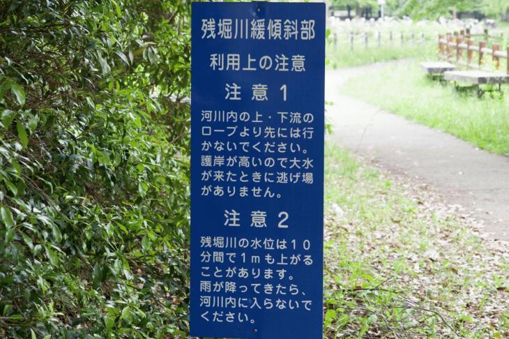 zanborigawa2-22.jpg