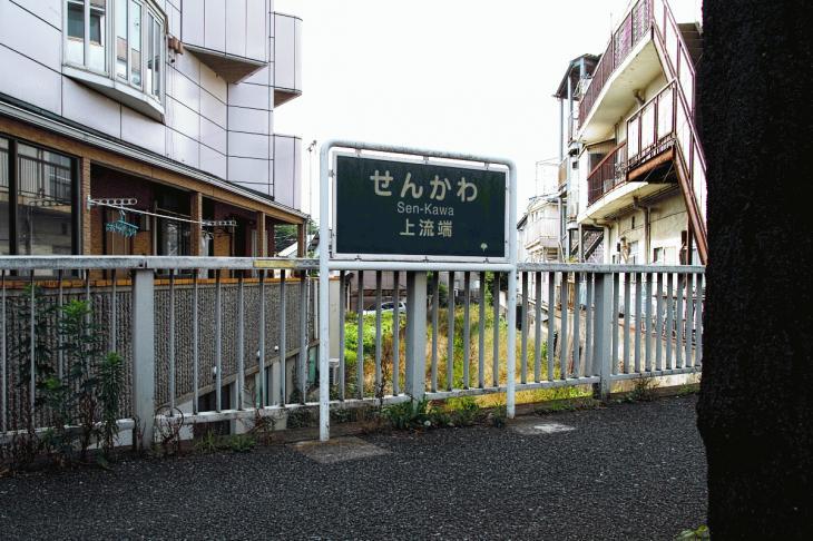 160626(仙川-1).jpg